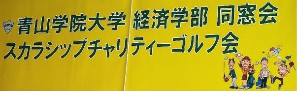 title1HP.jpg